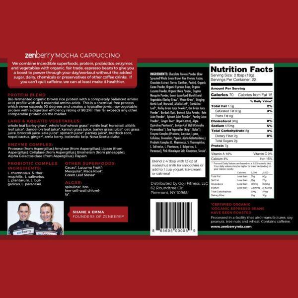 zenberryHolyFrappe_labelWebsite-back__78319.1507170552.1280.1280